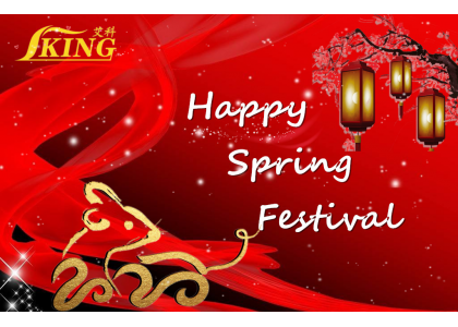 Chinese New Year holiday notice---IKING
