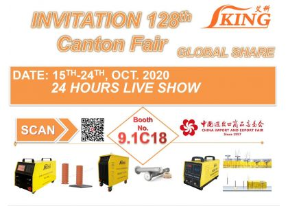 The 128th session of Canton Fair(Online live show)